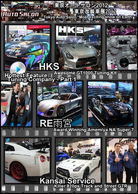 2012 Tokyo Auto Salon 東京改裝車展 - Tuner 改車廠: HKS, Kansai Service, RE Amemiya